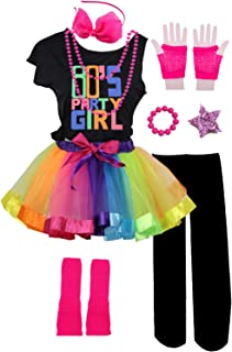rock and roll party dress ideas