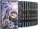 テガミバチ コミック 1-16巻セット (ジャンプコミックス)