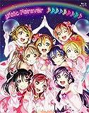 ラブライブ!μ's Final LoveLive! 〜μ'sic Forever♪♪♪♪♪♪♪♪♪〜 Blu-ray Memorial BOX[LABX-8155/60][Blu-ray/ブルーレイ]