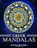 Greek Mandalas Coloring Book: ...