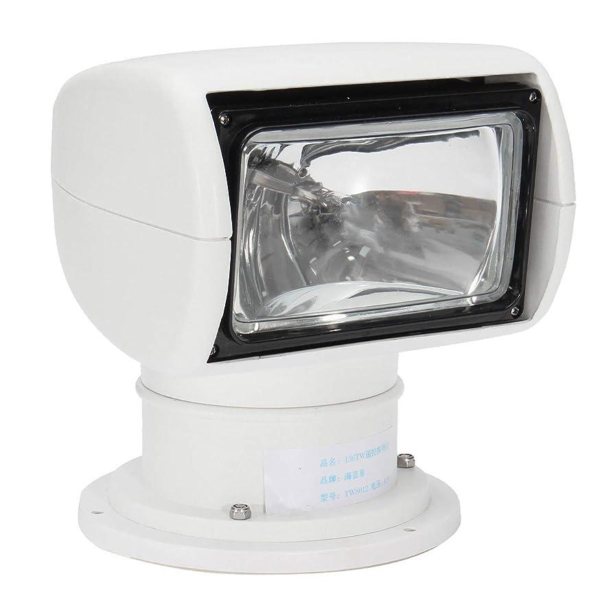 RISHIL WORLD 7Inch 100W Remote Control LED Searchlight Marine Spotlight Search Light 12V for Boat Truck SUV Car