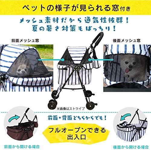 アイリスオーヤマ『折り畳みミニペットカート』