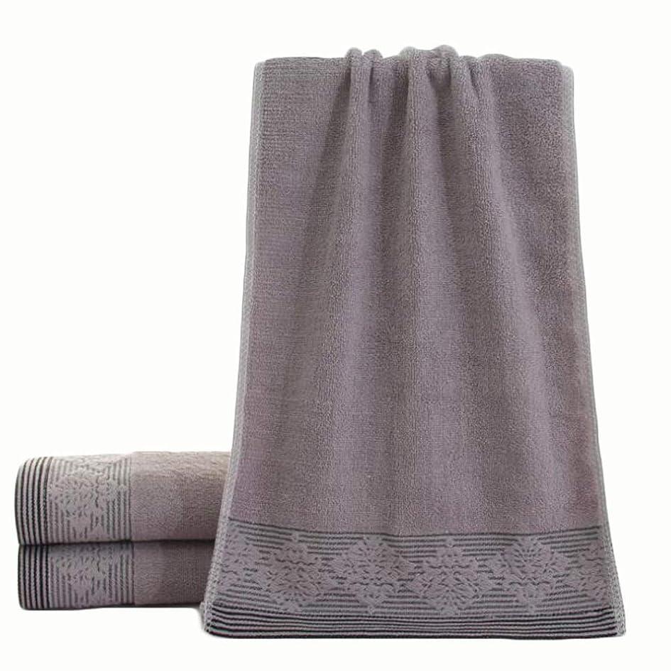 整然とした皮感性CXUNKK 2PCS / LOT家庭用綿吸収性柔らかいタオル (Color : Purple)