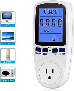 改良版 ワットモニター ワットメーター 電気モニター 電気代/消費電力 節電 ワット電圧/周波数/時間範囲などを表示 バックライト