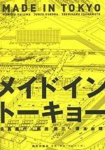 Made in Tokyo - Guide Book de Junzo Kuroda