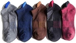 Calcetines Cortos Hombre Calcetines De Hombre Calcetines Tobilleros Hombre Negros Calcetines Deportivos Hombre Calcetines Hombres Invisibles Zapatillas Calcetin Hombre