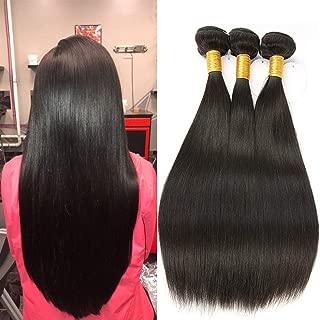 Shimei Hair 8A Brazilian Straight Hair 3Bundles 12 14 16inches Unprocessed Virgin Human Hair Extensions Straight Brazilian Hair Weave Bundles Natrual Color