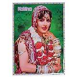 Poster Katrina Kaif grüner Hintergrund 75 x 50 cm