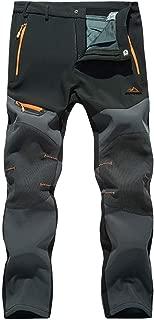 extreme weather pants