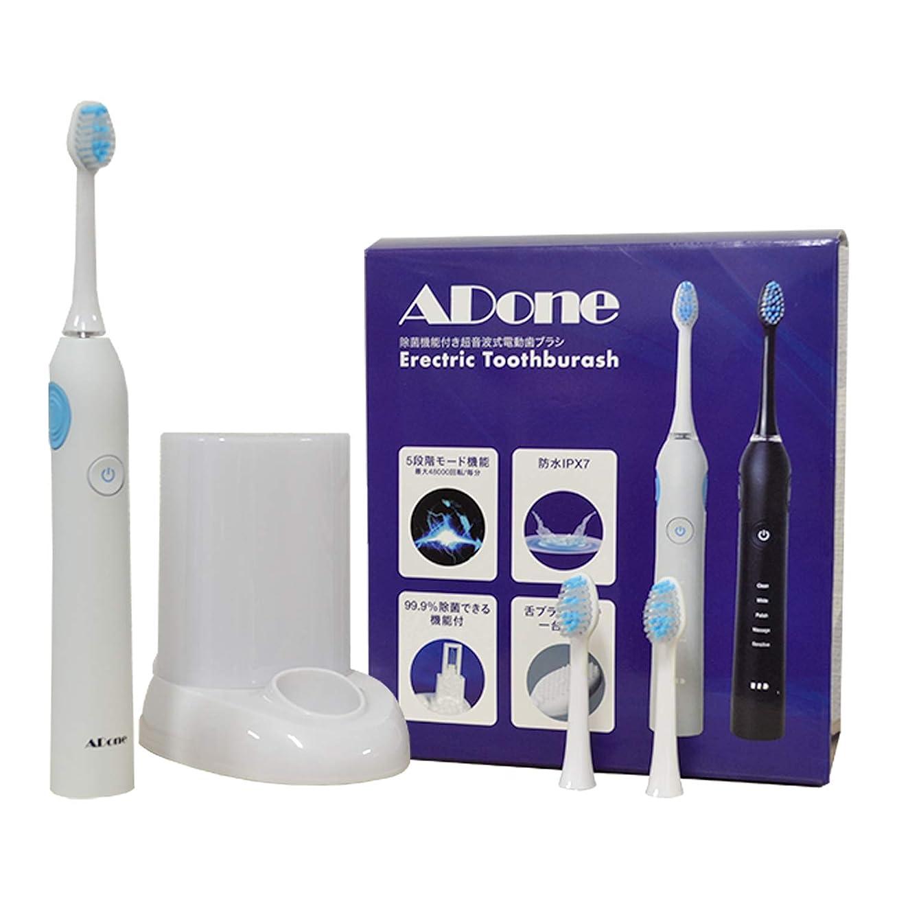 チョップ避難ストライド国内ブランド アドワン 電動歯ブラシ UV除菌機能付き 歯ブラシ ブラック IPX7防水 替えブラシ3本 デンタルケア (ホワイト)
