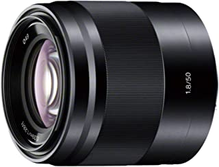 ソニー 単焦点レンズ E 50mm F1.8 OSS APS-Cフォーマット専用 SEL50F18-B
