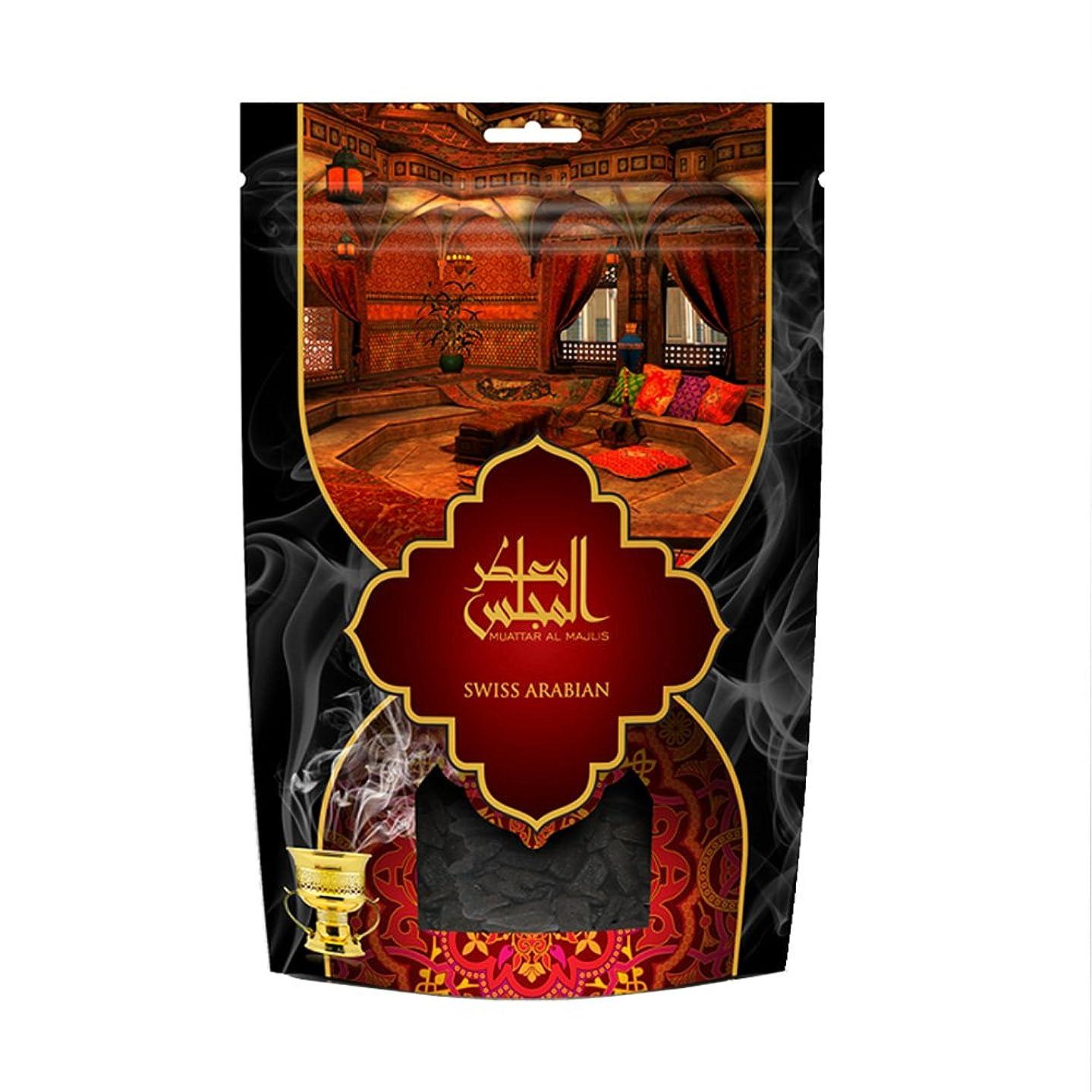 バケット積分観点swissarabian Muattar al Majlis (250g/.55?LB) Oudh Bakhoor Incense