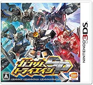 (: Ultra-luxurious set included seven cards, including the IC card early purchaser privilege) Gundam Tri Age SP