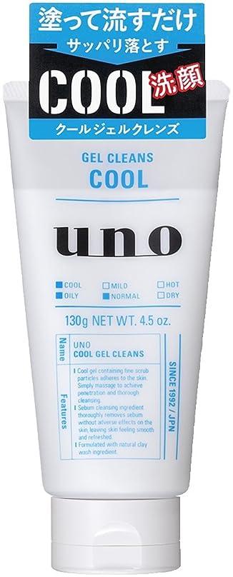 滑るシャーロットブロンテ長方形ウーノ クールジェルクレンズ 洗顔料 130g