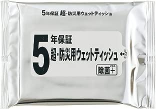 アズワン 防災用ウエットティッシュ(5年保証) 20枚入/袋×200袋 (4000枚入り) /3-4624-01