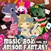 ウイニング・ラン!-風になりたい- /FANTASY MUSIC BOX Originally Performed by 山形ユキオ
