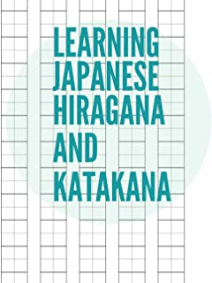 Learning Japanese Hiragana and Katakana: Japanese stationery Paper to Practice Japanese writing   Japanese writing paper f...