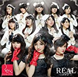 REAL-リアル- 歌詞