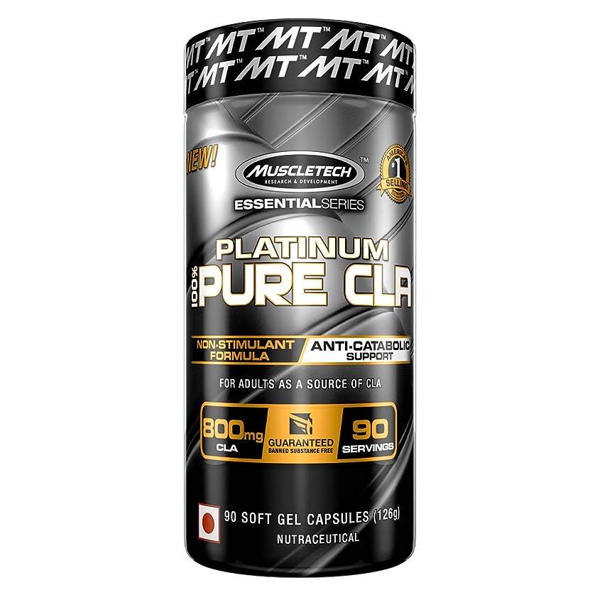 また祝う流Muscletech プラチナムピュアCLA 90カプセル (Platinum Pure CLA, 90 Soft Gel Caps)