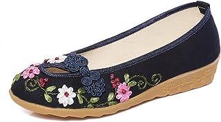 [サニーサニー] レディース パンプス 歩きやすい フラットシューズ 花柄 刺繍 手作り 綿麻 べたんこ 疲れない 滑り止め 柔らかい 花飾り 布靴 ウェッジヒール カジュアル 通気性 22.5cm-25cm バレーシューズ
