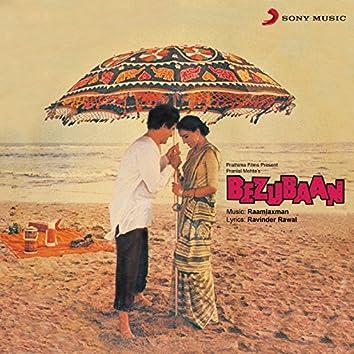 Bezubaan (Original Motion Picture Soundtrack)