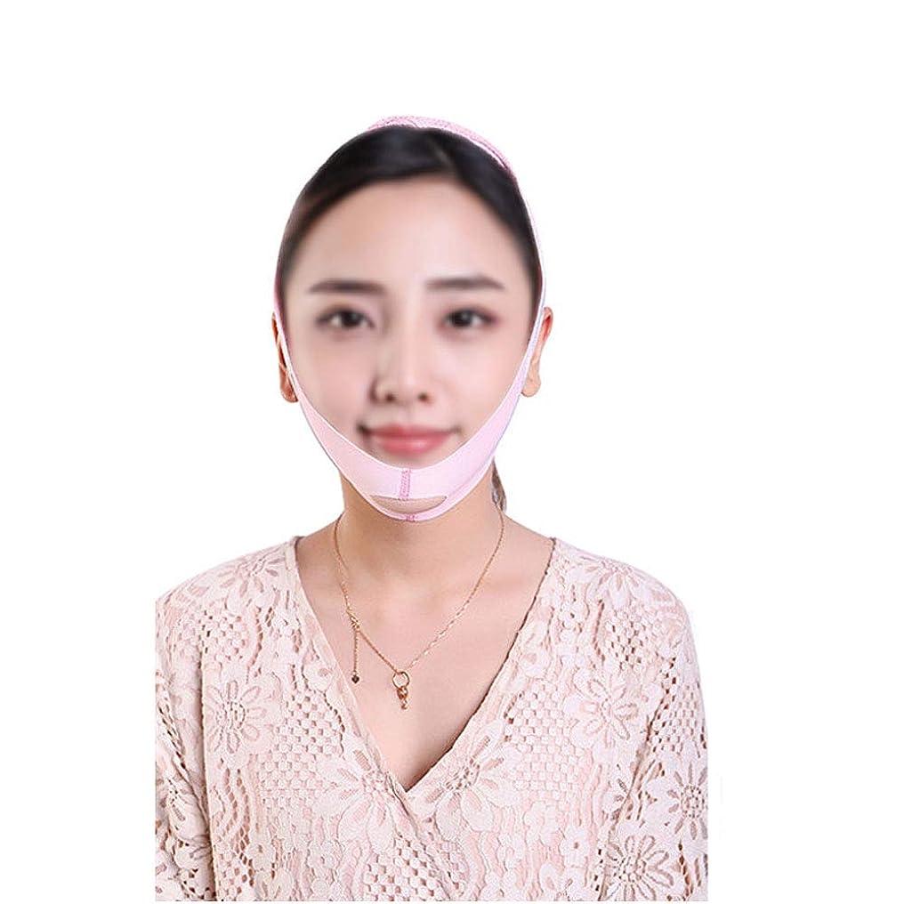 札入れ効能励起TLMY 薄いフェイスマスク引き締めアンチフロントドルーピングアーティファクト小さなVフェイス包帯マスク 顔用整形マスク
