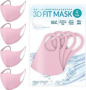 3D FIT MASK(4枚組)