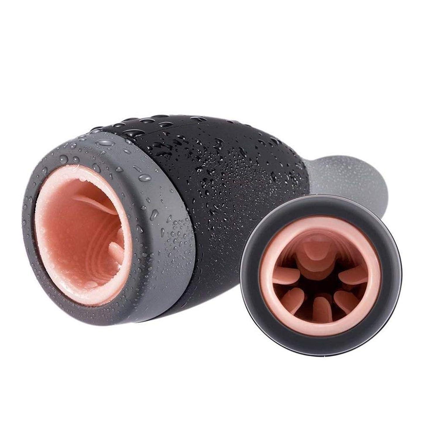 モナリザ赤道悲しむ手コキ 12の強力な振動の吸引モードの電気等級および再充電可能な袖の空気圧の設計の医学等級の振動ポケットBl?wJ?bのコップ装置 自分を助ける