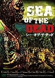 シー・オブ・ザ・デッド [DVD]