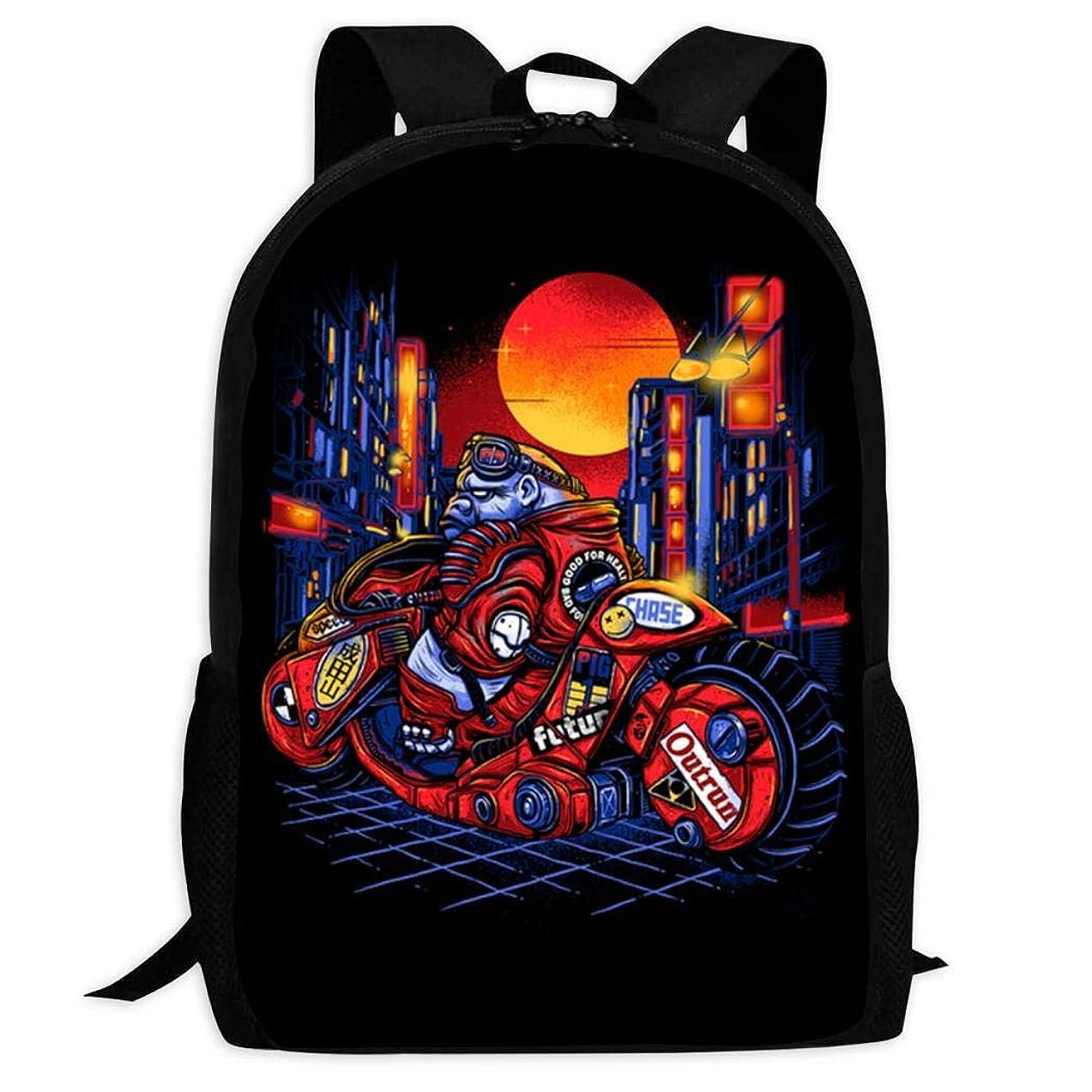 ボンド手荷物セクションChasing Midnight キッズバックパックラップトップバッグ学生軽量スクールバッグトラベルバッグブックバッグ男の子女の子のためのショルダーバッグ