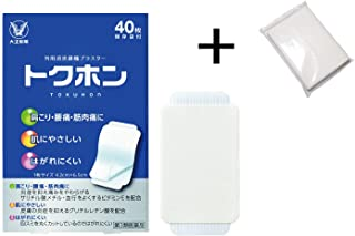 [ New ]Taisho Tokuhon, External Analgesic Pain Relieving Patch 40 Patches [with 1 Pocket Size Tissue Set]