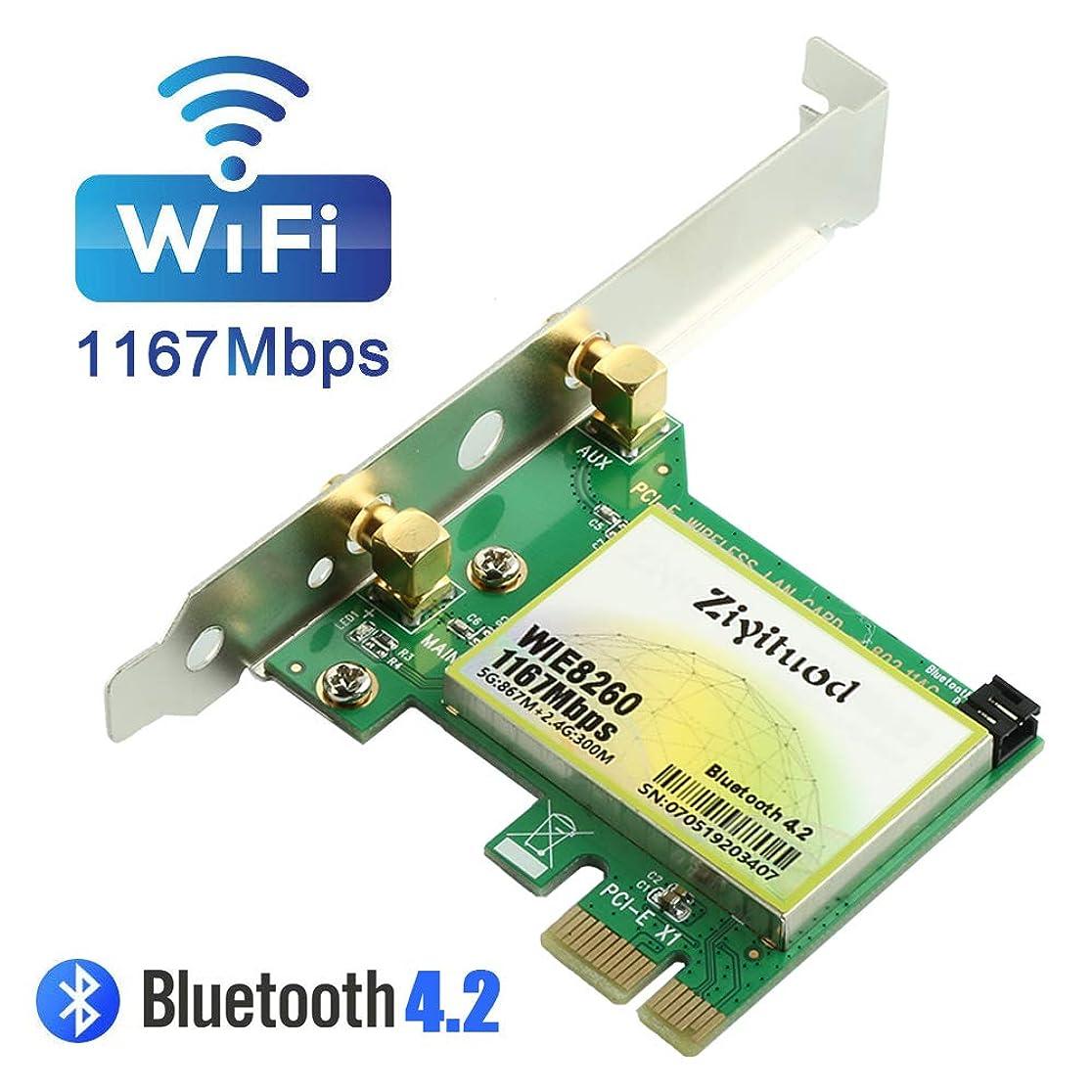 太字伝統的プレミアZiyituod AC 1200Mbps WiFiカード PC用 8260 WiFiアダプター 2.4G/5G デュアルバンド ワイヤレスネットワークカード Bluetooth 4.2付き Windows 10/8.1/8/7対応