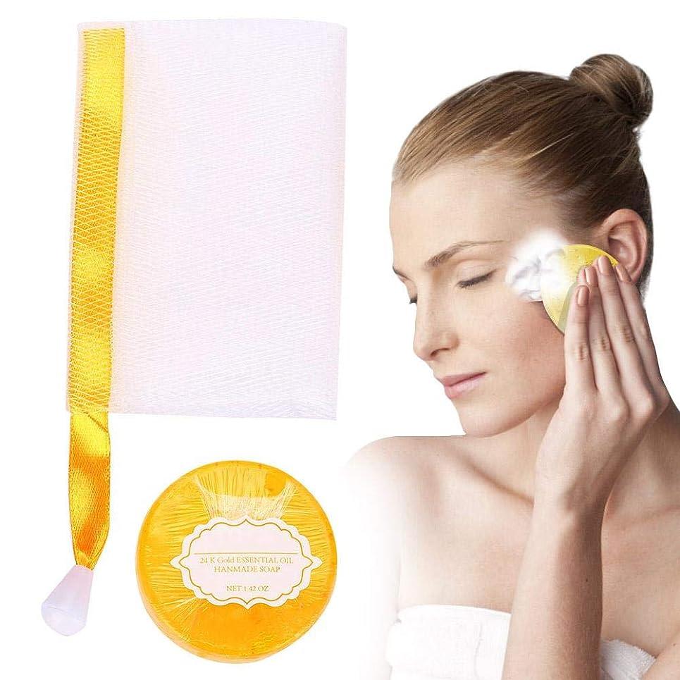 マーキング編集者吸収手作り石鹸を白くする肌、きれいな顔の手のボディシェーブのための活性化石鹸を明るくする多機能の海藻肌