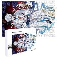 呪術廻戦 パズル 300ピース 26x38cm 五条悟 グッズ 人気 キャラクター 木製 jigsaw puzzle 子供 パズル 知育 かたはめパズル 大人 キャストパズル 美しい包装箱