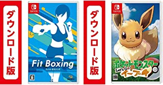 Fit Boxing(フィットボクシング)|オンラインコード版+ポケットモンスター Let's Go! イーブイ|オンラインコード版