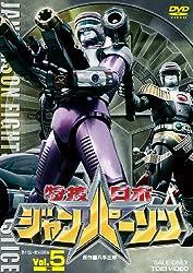 DVD VOL.5