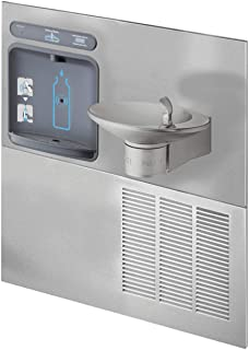 Halsey Taylor HTHBWF-OVL-RF OVL-II Wall Mounted 8 (GPH) ADA Indoor Rated Filtered Bottle Filler Cooler Combo with Recessed Chiller