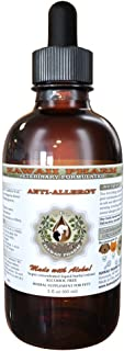 Anti-Allergy, Veterinary Natural Alcohol-Free Liquid Extract, Pet Herbal Supplement 2 oz