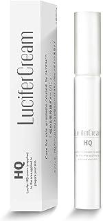 ルシフェル 純ハイドロキノン5.5%配合クリーム 高濃度 日本製 15g