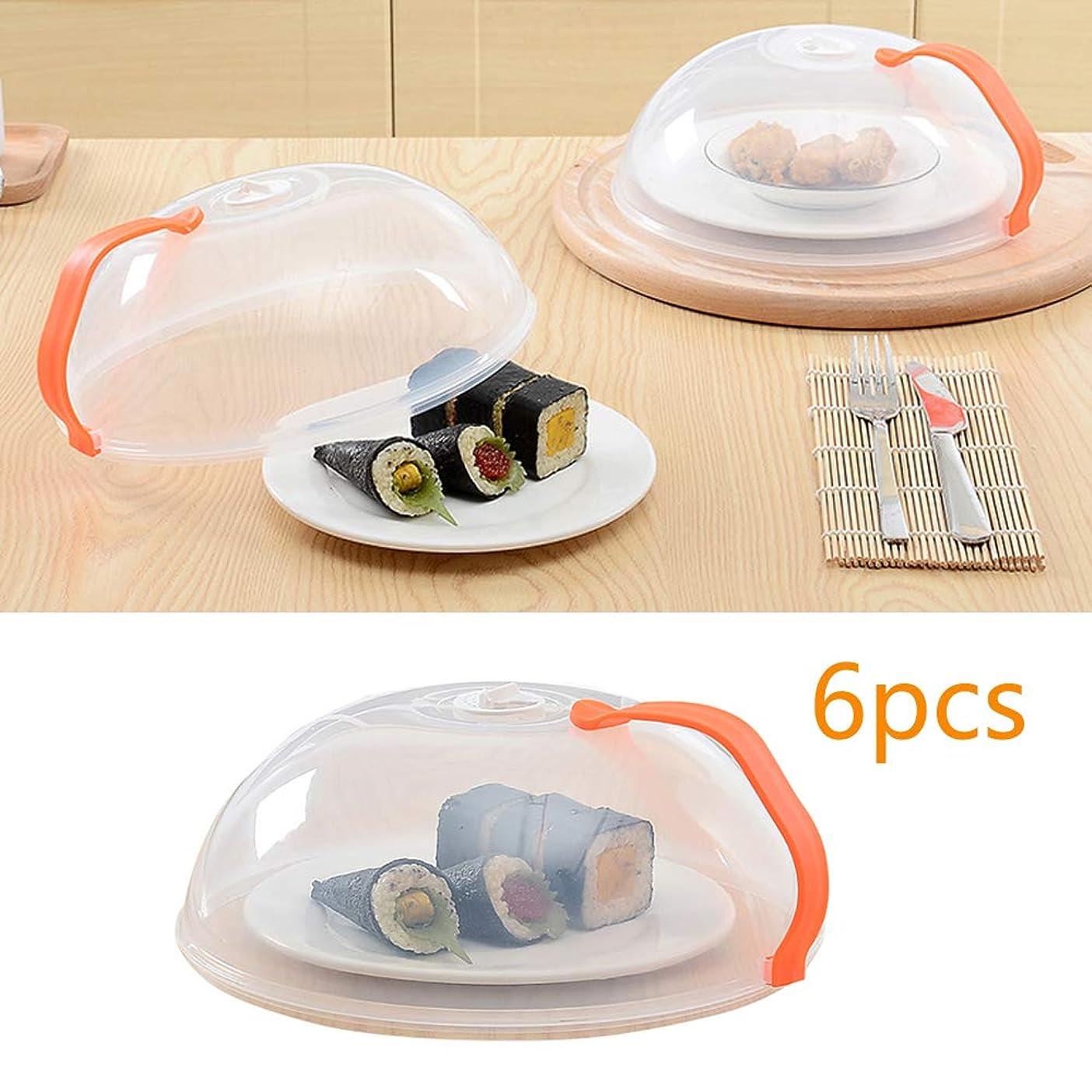残酷アンケート花輪家庭用電子レンジ透明加熱カバー、キッチン冷蔵庫食品プラスチックシーリングふた付き