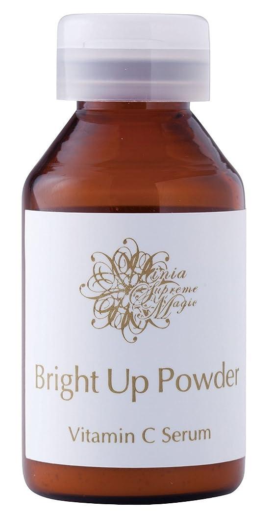 緯度不十分な放送inia Supreme Magic Bright Up Powder スプリームマジック イニア スプリームマジック ブライト アップ パウダー