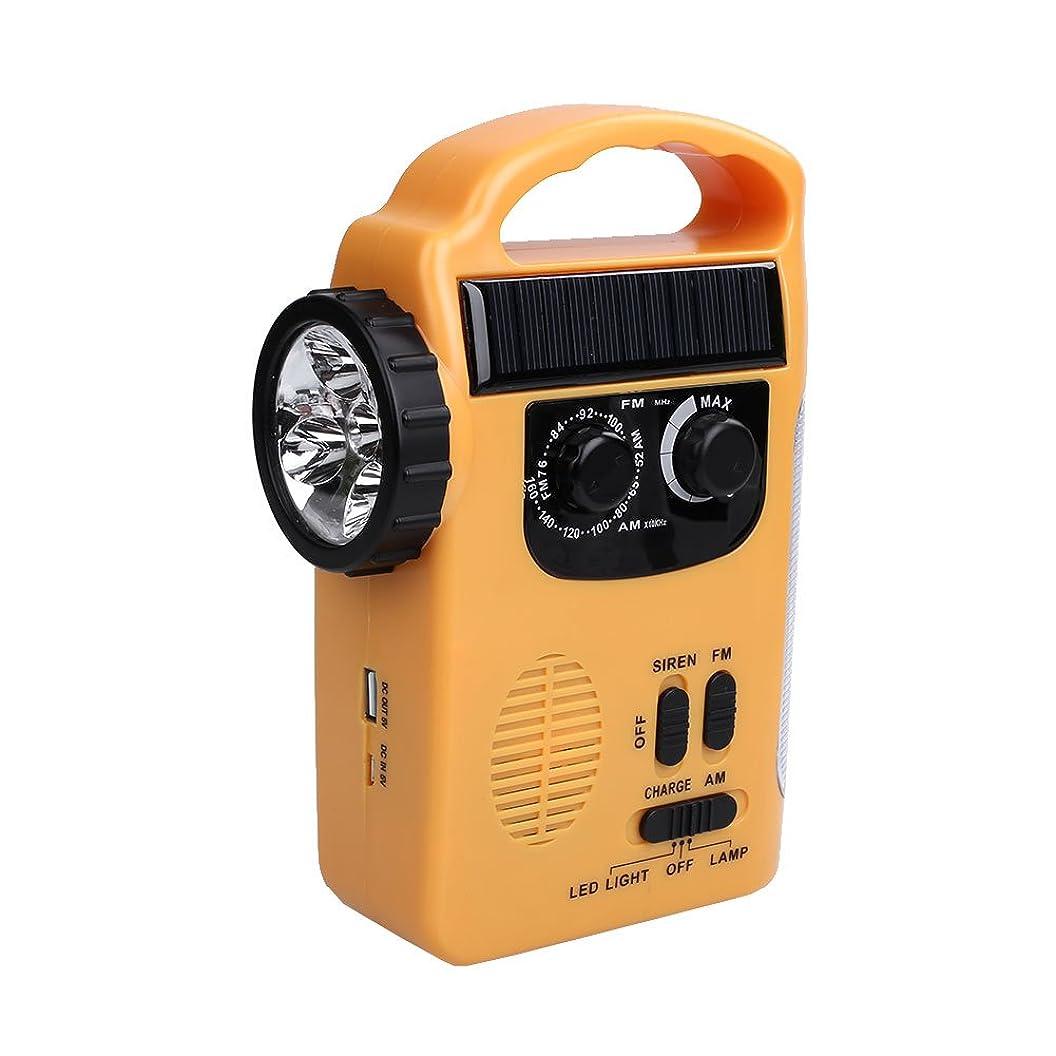 経済的忠誠経済的Haihuic 充電式ラジオソーラーパワーアップ 緊急LED懐中電灯トーチライト AM / FMウィート