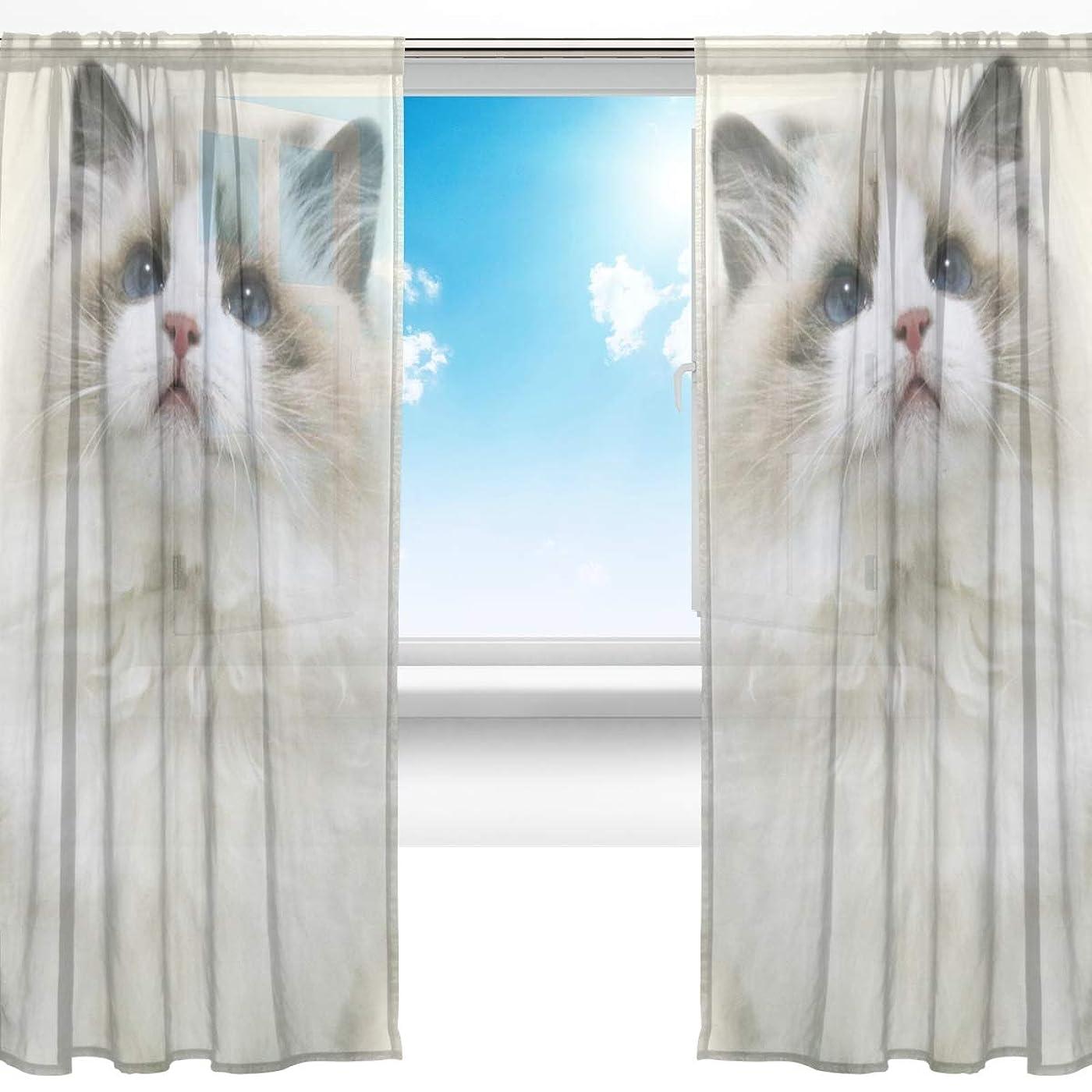 断線平等矢印SoreSore(ソレソレ)レースカーテン ミラーレースカーテン UVカット 遮光 遮熱 断熱 カーテン ドアカーテン ミラーカーテン 水彩 ネコ 猫柄 白 ホワイト アニマル 動物柄 目隠し おしゃれ かわいい 幅140CMx200CM 2枚組