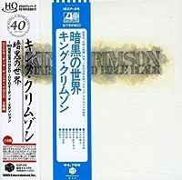 Starless & Bible Black by King Crimson (2011-11-08)