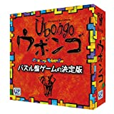 Ubongo ウボンゴ スタンダード版