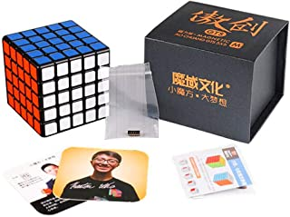 CuberSpeed Moyu Aochuang GTS M 5X5 Black Magic Cube Moyu Aochuang gts Magnetic 5x5x5 Black Speed Cube