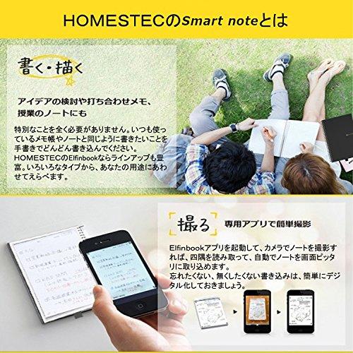 HOMESTECスマートノート消せる機能のノートデジタルノート電子文具おもしろ文房具メモ付箋手帳おしゃれ一瞬で消せる学習ノート単語帳筆談ボード(B5)