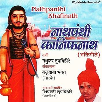 Nathpanthi Khafinath