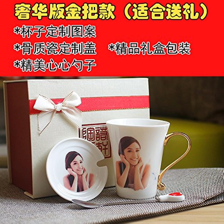 MOCER Bricolage créatif personnalisé Tasse Tasses en céramique, Tasses Couple Version or du Luxe