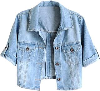 معطف XU نسائي صيفي قصير الأكمام أزرق من الدنيم شال واقي من الشمس قصير قصير